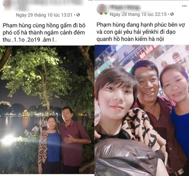 Người đàn ông U70 cùng mẫu câu bày tỏ tình cảm với vợ khiến MXH xôn xao, giới trẻ rần rần học theo - ảnh 4