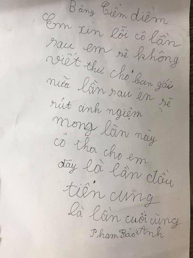 2 học sinh viết thư cho bạn gái bị phạt, nội dung bản kiểm điểm khiến tất cả bật cười - Ảnh 3.