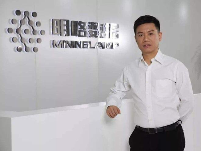 Khai thác dữ liệu lớn, startup về trí tuệ nhân tạo của Trung Quốc giúp cảnh sát bắt được tội phạm - Ảnh 1.