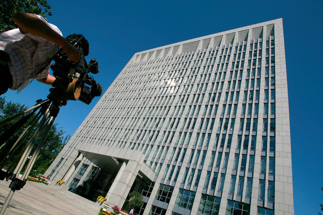 Tòa nhà không tên do quân đội bảo vệ ở Bắc Kinh trở thành nỗi khiếp sợ của quan tham TQ ra sao? - Ảnh 1.