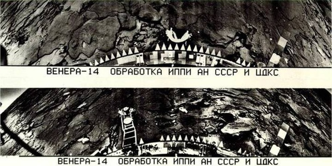 Những hình ảnh bề mặt sao Kim đầu tiên từ hành trình lịch sử Venera - Ảnh 4.