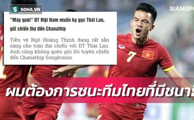 Báo Thái Lan nhầm lẫn khó hiểu, đưa tin sai lệch về tuyển Việt Nam trước thềm đại chiến