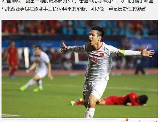 """Báo Trung Quốc: """"Sự trỗi dậy mãnh liệt của Việt Nam khiến bóng đá Trung Quốc sợ hãi"""" - Ảnh 1."""