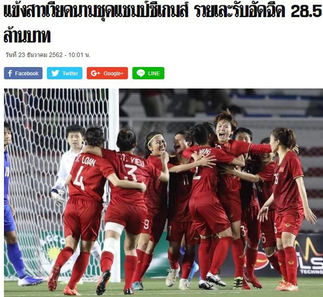 Báo Thái Lan sửng sốt với số tiền thưởng cho 2 đội tuyển ở Việt Nam sau tấm HCV SEA Games - Ảnh 1.