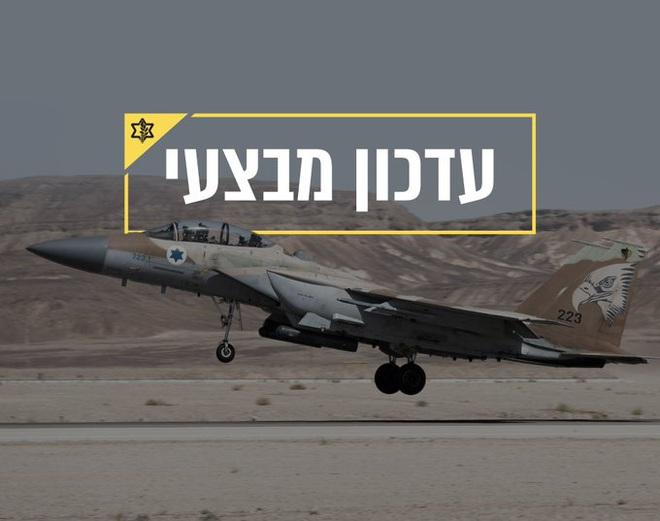 CẬP NHẬT: Israel bị tấn công, TT Netanyahu khẩn cấp xuống hầm, kích hoạt mật mã đỏ - MiG-29 Iran rơi, chiến sự Syria cực nóng - Ảnh 15.