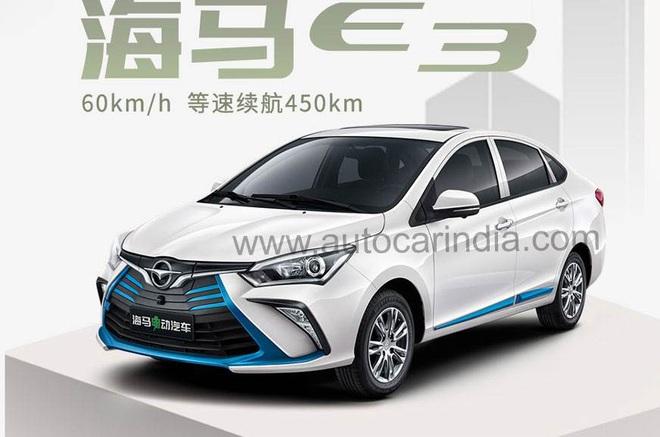 Sắp xuất hiện một thương hiệu ô tô Trung Quốc trên thị trường - Ảnh 1.