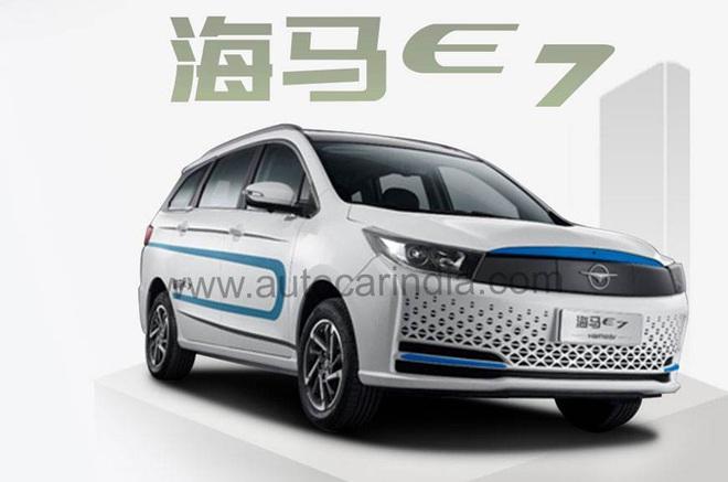 Sắp xuất hiện một thương hiệu ô tô Trung Quốc trên thị trường - Ảnh 2.