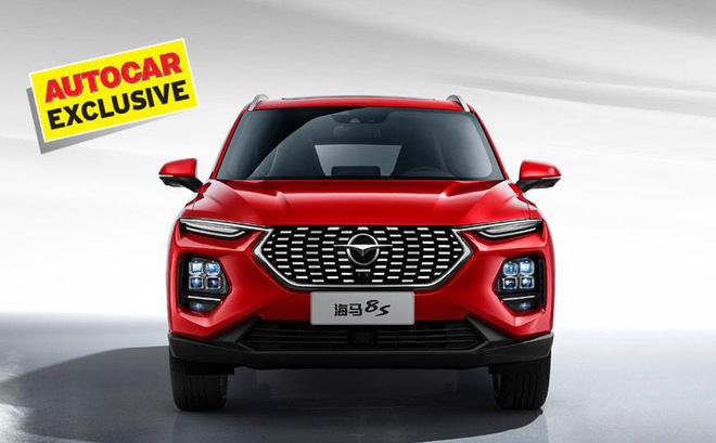 Sắp xuất hiện một thương hiệu ô tô Trung Quốc trên thị trường