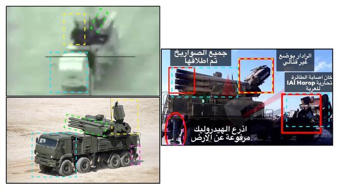 Pantsir-S1 Syria ẩn nấp kỹ vẫn bị không quân Israel tiêu diệt? - Ảnh 11.