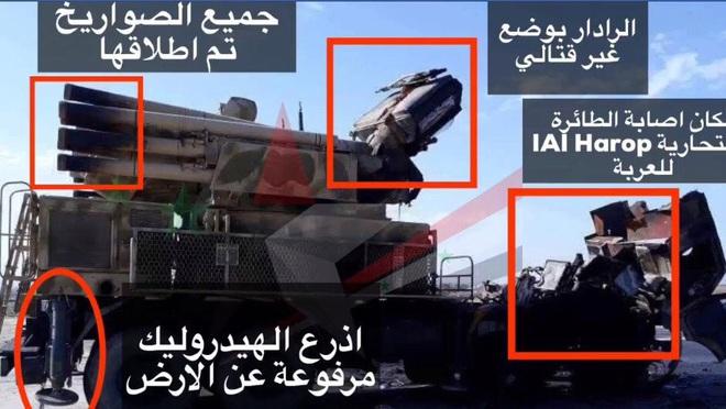 Pantsir-S1 Syria ẩn nấp kỹ vẫn bị không quân Israel tiêu diệt? - Ảnh 10.