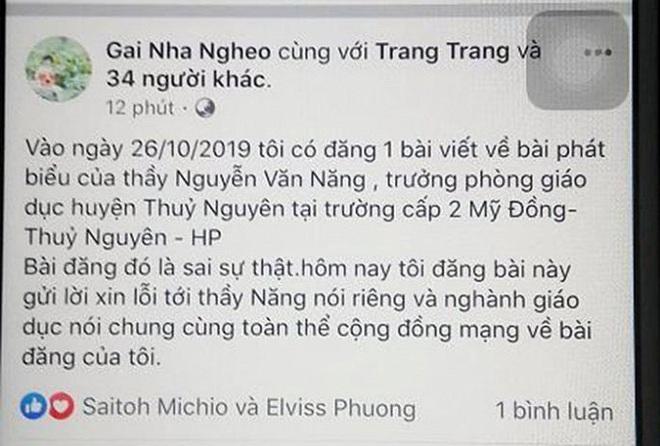 Tìm ra kẻ chủ mưu, xúi giục nữ facebooker bịa đặt lời phát biểu của Trưởng phòng Giáo dục - Ảnh 2.