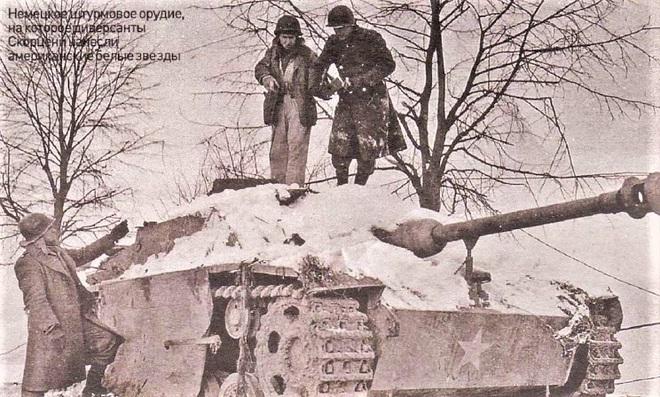 Lữ đoàn Đức cải trang làm quân Mỹ và kết cục bi thảm - Ảnh 3.