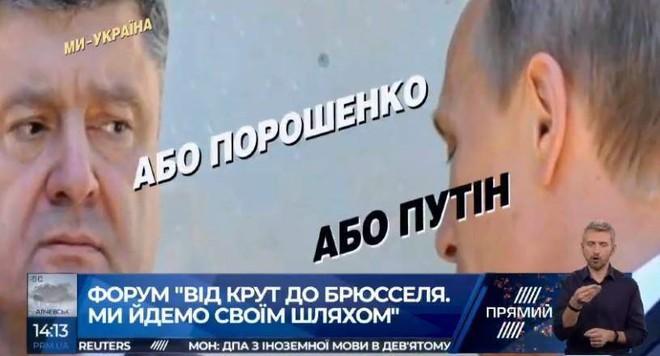 Tổng thống Ukraine lợi dụng Tổng thống Putin vào chiến dịch tranh cử - Ảnh 1.