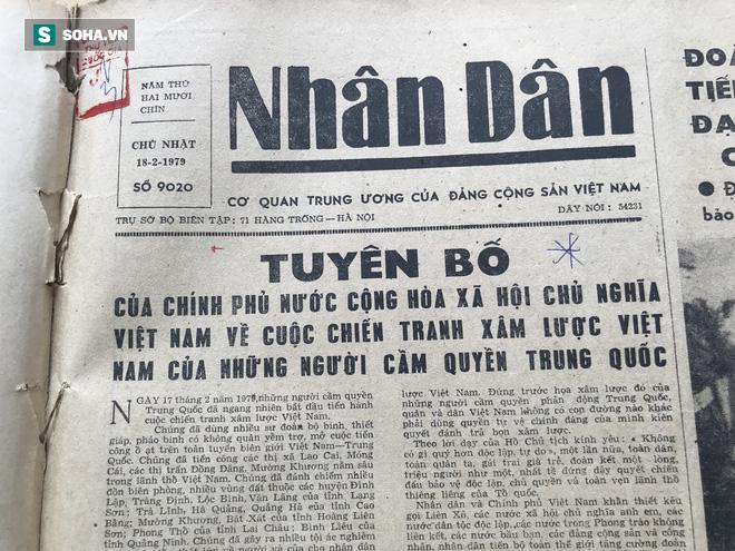 Bài báo năm 1979 viết về chiến tranh biên giới: Tuyên bố của Chính phủ Việt Nam về cuộc chiến tranh xâm lược - Ảnh 2.