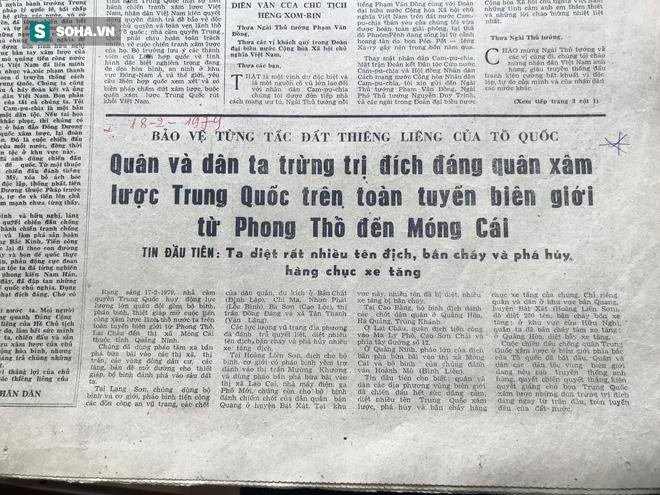 Bài báo năm 1979 viết về chiến tranh biên giới: Quân và dân ta trừng trị đích đáng quân xâm lược Trung Quốc trên toàn tuyến biên giới - Ảnh 2.