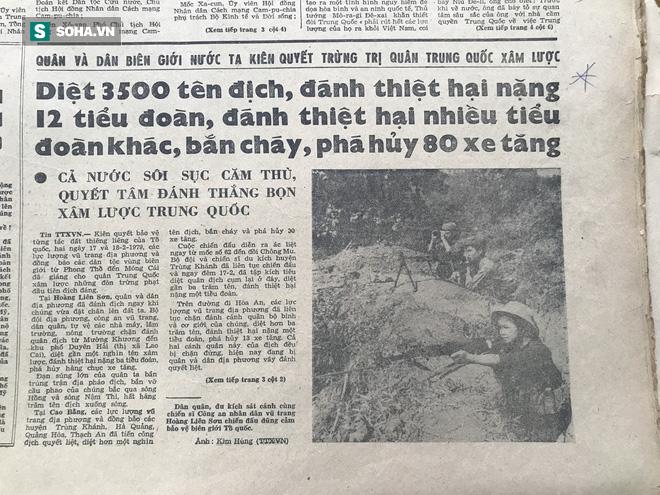 Bài báo năm 1979 viết về chiến tranh biên giới: Diệt 3500 tên địch, đánh thiệt hại nặng 12 tiểu đoàn - Ảnh 1.