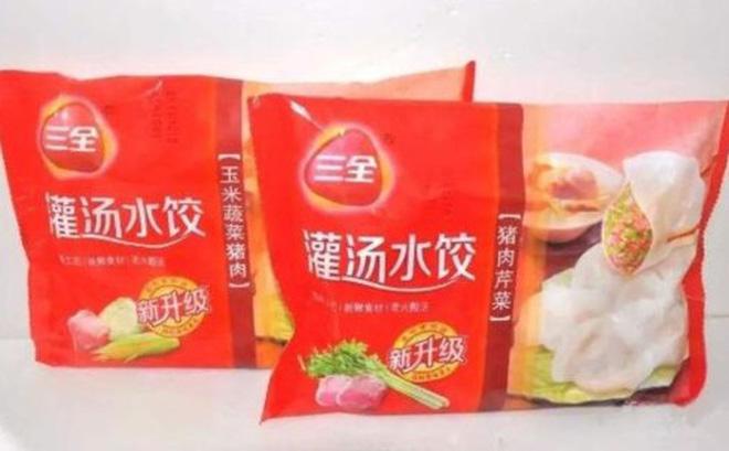 Thực phẩm ở siêu thị Trung Quốc dương tính với virus cúm lợn châu Phi