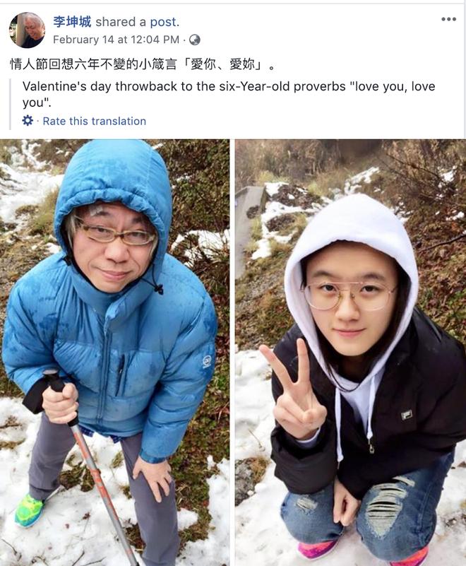 Mối tình ông cháu rúng động showbiz Đài Loan: 6 năm vẫn bền chặt, chuẩn bị sinh con - Ảnh 1.