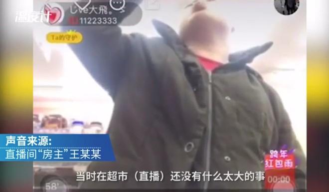 Khát khao nổi tiếng, streamer Trung Quốc tử vong vì uống quá nhiều dầu ăn và rượu liên tục 3 tháng - Ảnh 2.