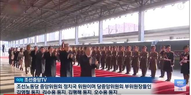 Trưởng nhóm nhạc nữ nổi tiếng Triều Tiên theo đoàn Chủ tịch Kim Jong Un tới Hà Nội - Ảnh 1.