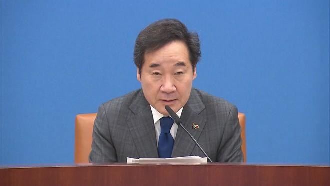 Bê bối tình dục rúng động châu Á: Thủ tướng Hàn Quốc gay gắt lên án hành vi quay lén clip sex  - Ảnh 1.