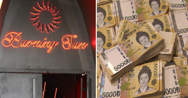 Ăn hối lộ 400 triệu của club Burning Sun do Seungri từng quản lý, cựu cảnh sát đã chính thức bị bắt giữ - Ảnh 2.