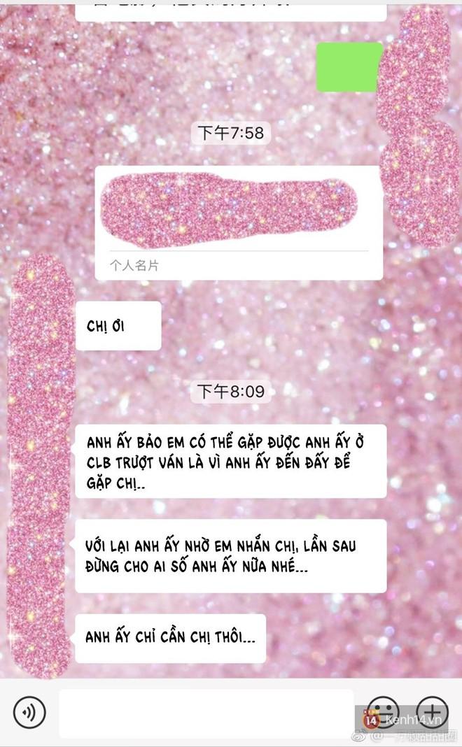 Cho người khác số điện thoại của crush, cô gái rớt tim khi nhận được cảnh báo: Lần sau đừng làm thế, anh chỉ cần em thôi! - Ảnh 3.