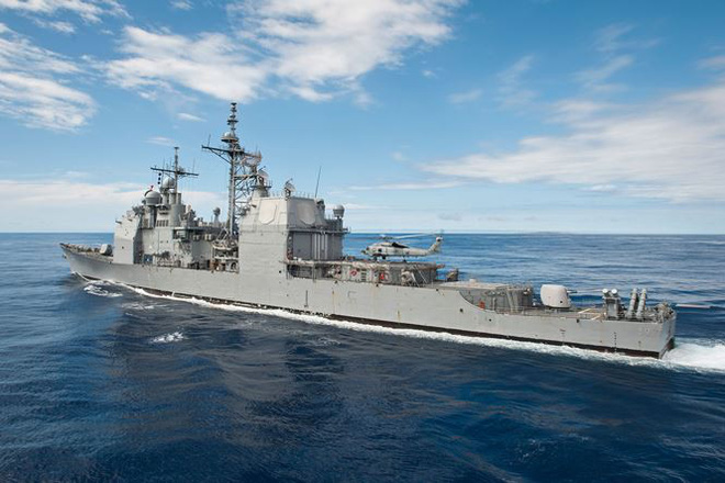 5 tàu chiến chết chóc nhất thế giới của những nước nào? - Ảnh 2.