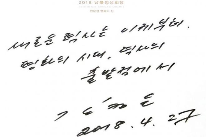 Đọ chữ viết tay của Trump, Putin, Kim Jong-un - Ảnh 2.