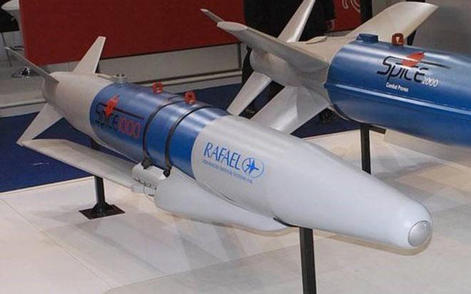 Bom điều khiển Israel của Ấn Độ bị sai lệch nghiêm trọng - Hoàn toàn trượt mục tiêu - Ảnh 7.