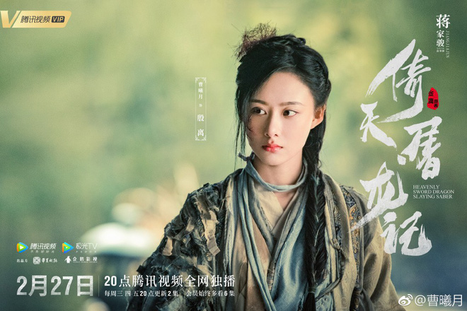 Dàn cast Tân Ỷ Thiên Đồ Long Ký 2019: Người vướng tin đồn thẩm mỹ, kẻ lộ ảnh qua đêm cùng gà cưng Triệu Lệ Dĩnh - Ảnh 37.