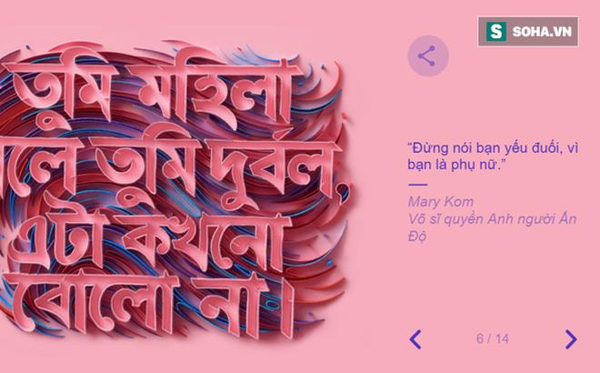 Google tôn vinh 8/3 theo cách không thể đặc biệt hơn: Thiết kế hình ảnh chưa từng có