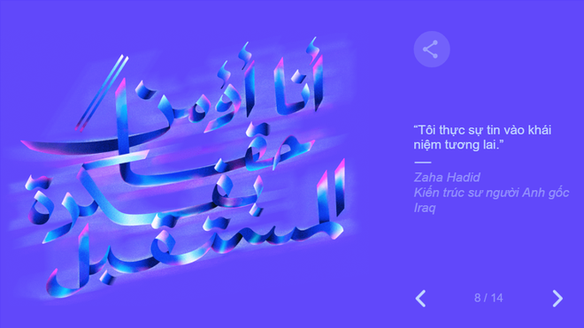 Google tôn vinh 8/3 theo cách không thể đặc biệt hơn: Thiết kế hình ảnh chưa từng có - Ảnh 10.