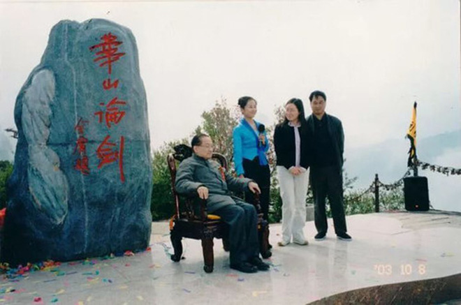 Ai là đệ nhất cao thủ trong thế giới võ hiệp của Kim Dung? - Ảnh 1.