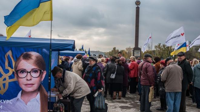 Tính toán của Nga đối với cuộc bầu cử Tổng thống Ukraine - Ảnh 2.