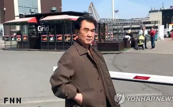 Ông Kim Jong-un đi tàu hỏa tới Vladivostok để gặp Tổng thống Nga Putin?