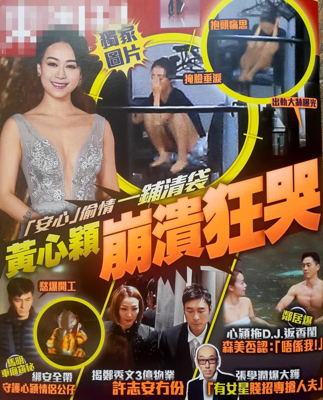 Á hậu lẳng lơ nhất Hong Kong Huỳnh Tâm Dĩnh sau scandal: Trốn biệt trong nhà, khóc lóc suy sụp tinh thần - Ảnh 2.