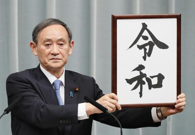Chùm ảnh: Những sự kiện đi vào lịch sử nước Nhật trong 30 năm dưới thời kỳ Bình Thành của Nhật hoàng Akihito - Ảnh 29.