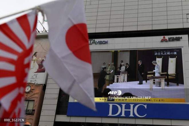 Nhật hoàng Akihito tuyên bố chính thức thoái vị, gửi lời chúc hòa bình tới thế giới - Ảnh 13.