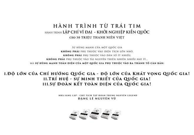 4 Apr 19_C H U T I C H V A C A U N O I TT original-01