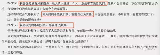 Hà Siêu Quỳnh: Ái nữ phản nghịch của gia tộc trùm sòng bạc Macau và 2 cuộc hôn nhân ngàn tỷ tan vỡ - Ảnh 6.