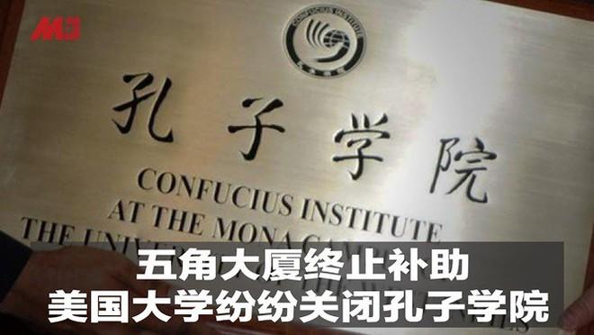 Cuộc chiến giữa Trung Quốc và Mỹ đã lan sang lĩnh vực tuyên truyền và văn hóa - Ảnh 6.