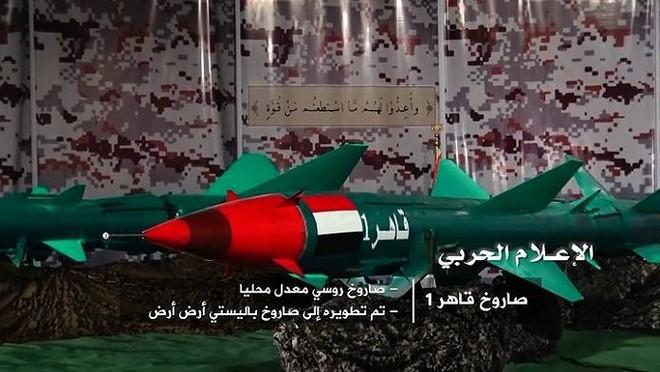 Chỉ có ở chiến trường Lybia: Tên lửa phòng không Pechora được sử dụng để... đánh đất - Ảnh 8.