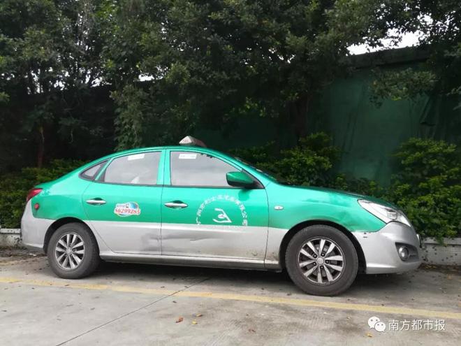 Cô gái 17 tuổi uất ức muốn chết vì bị tài xế taxi công nghệ sờ đùi hàng chục lần khi đang trên xe - Ảnh 3.