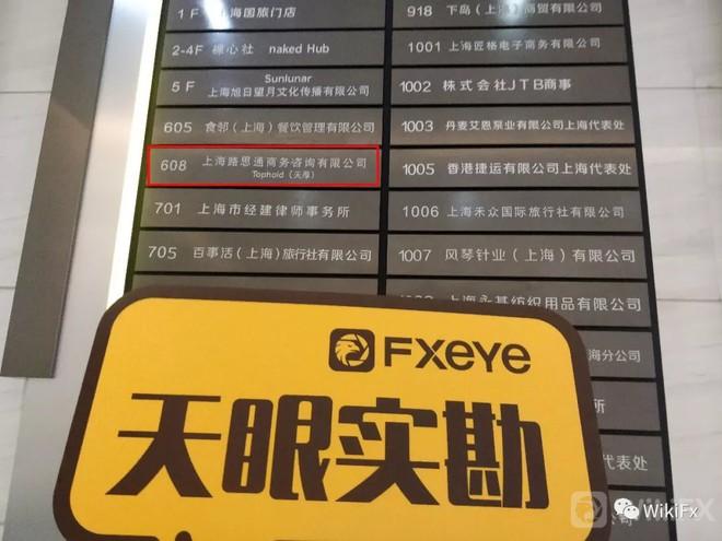 Mỹ nhân nóng bỏng nhất phim Châu Tinh Trì: Bỏ chồng nợ nần theo đại gia, 2 lần đều gặp hàng rởm  - Ảnh 7.