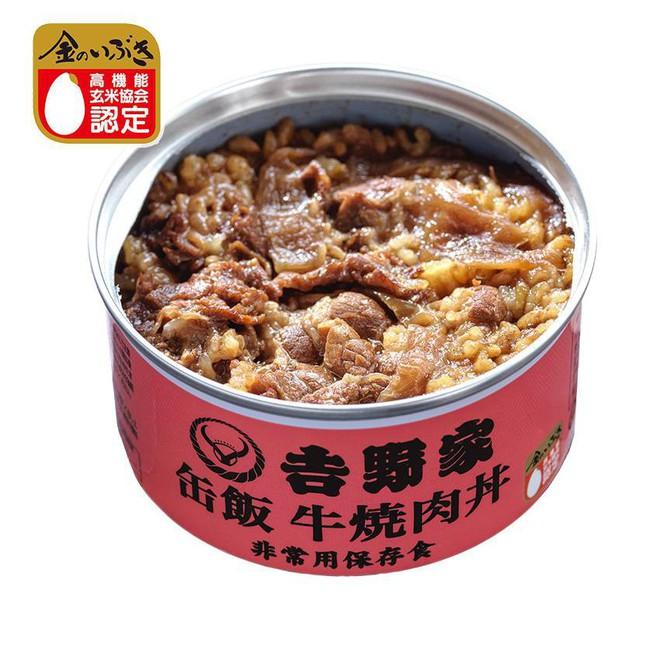 Nhật Bản (lại) có phát minh ẩm thực độc đáo: Cơm đóng lon đầy đủ dinh dưỡng không lo bị đói khi có động đất - Ảnh 4.