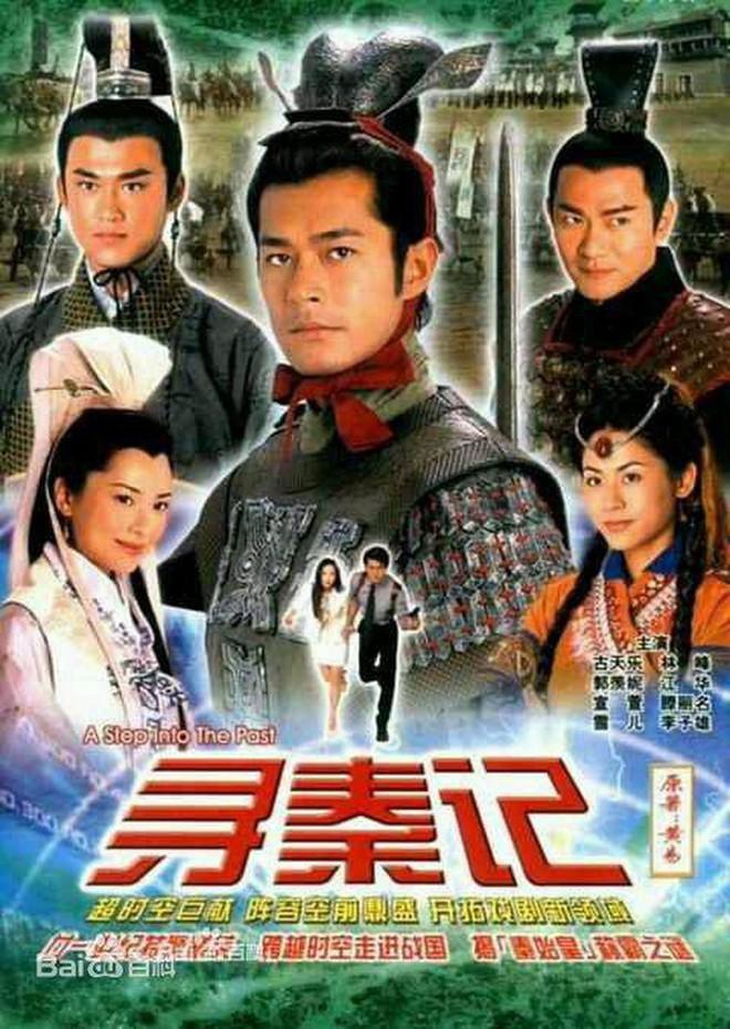 Giữa tâm bão tin Cổ Thiên Lạc hẹn hò Tuyên Huyên, fan đào bới lý do khiến cặp đôi yêu nhau, ai cũng bất ngờ trước câu trả lời - Ảnh 2.