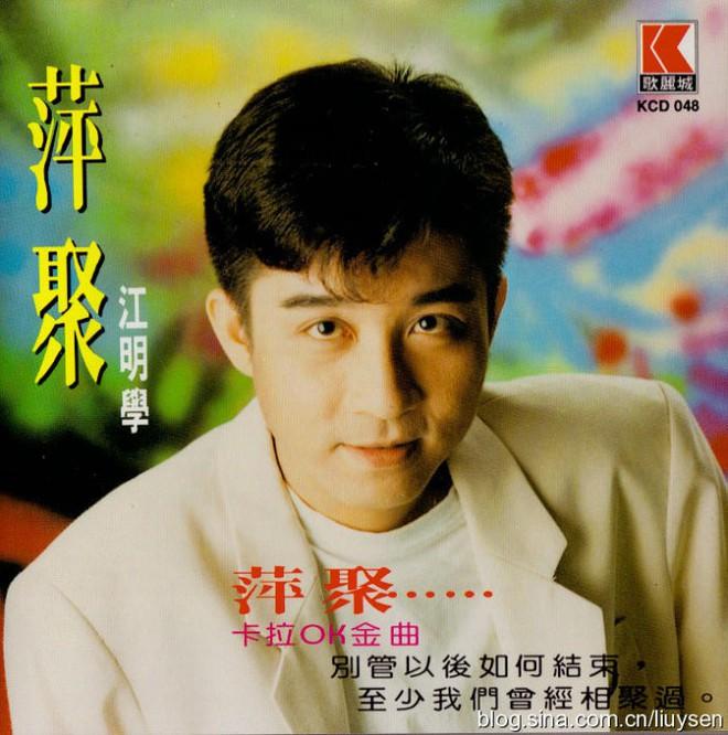 Lưu Đức Hoa của Đài Loan treo cổ tự vẫn ở tuổi 57 khiến nhiều người bàng hoàng - Ảnh 2.