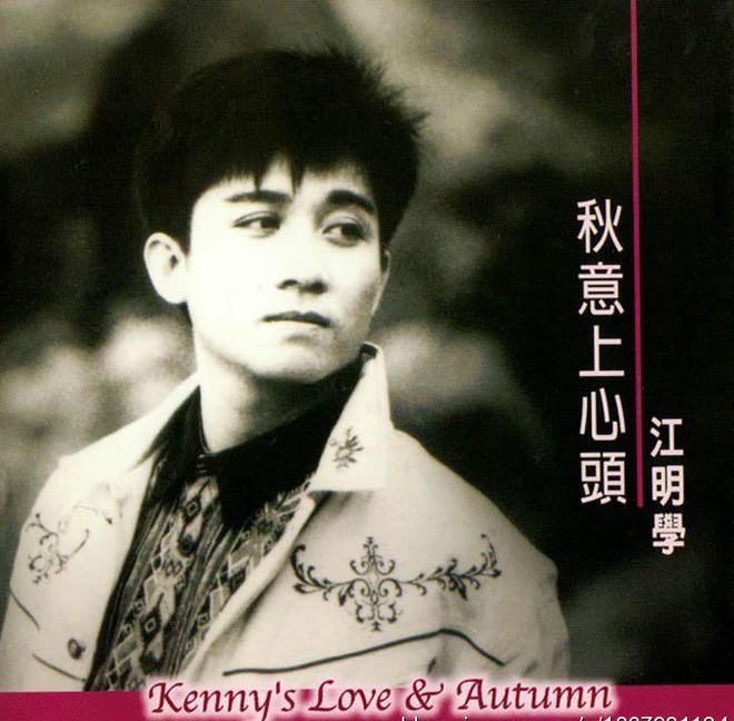 Lưu Đức Hoa của Đài Loan treo cổ tự vẫn ở tuổi 57 khiến nhiều người bàng hoàng - Ảnh 3.