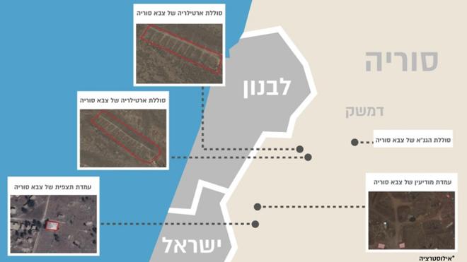 Sau đòn hủy diệt của Israel gần Damascus, QĐ Syria bất ngờ tiếp tục thiệt hại nặng ở Homs - Ảnh 9.